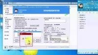 微信定位精灵的软件使用教程-高清8Z66B