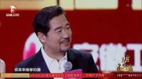 演技卓越演员 蒋雯丽 29