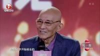 国剧匠人精神 游本昌 30