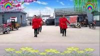 徐州姐妹广场舞《爱情天堂》六人变队形