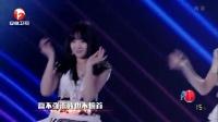 歌曲《公主披风》SNH48 44