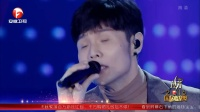 歌曲《左边》《存在》李荣浩 12