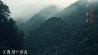 江西赣州崇义 三生物语之《北京物语》小小集2