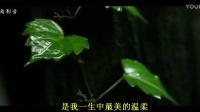 陈娇&陈咏《一生相守》听醉了。。。