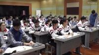 浙教版数学九下3.3《由三视图描述几何体》课堂教学视频实录-樊贞慧
