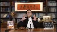 大唐雷音寺 老梁跨年直播 说中国古代神仙