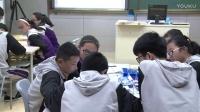 浙教版数学九下3.2《简单几何体的三视图-1》课堂教学视频实录-姚静