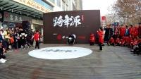 中国北部地区跨年派儿童组一轮 01号VS47号