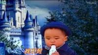 童年的追逐--小宝宝二周岁相册