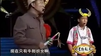 赵四 小品搞笑小品大全合辑 20151122 《七夕》