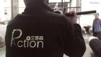 艾客森企业宣传片拍摄花絮