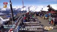 75岁的滑雪人生 170102