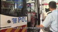 【香港警队】单位特辑-冲锋队 上