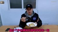 【欧尼TV】EP#4 韩国人吃中国家常菜的反应-2 20170102