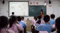 華師大版科學八下4.2《電路》課堂教學視頻實錄-陳菲菲