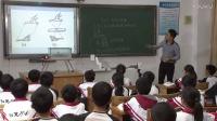 華師大版科學七下3.2《陽光的傳播》課堂教學視頻實錄-沈迪勇
