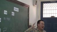 華師大版科學七下6.1《生命誕生之旅》課堂教學視頻實錄-詹全明