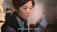 香港警察 2016宣传片