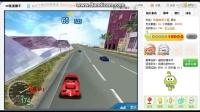 【老终极娱乐解说】3D极速飙车娱乐实况第二期