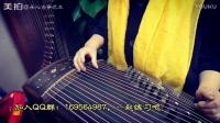 07【承沁古筝课堂】古筝基本功之定位单指练习食指(抹)-qq群:169564987