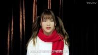 【剧场VCR】何杰玲泡泡生日场20170101