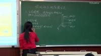 人教A版高中數學必修二4.3.2《空間兩點間的距離公式》課堂教學視頻實錄-毛亦飛