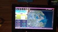 APM地面站_姿态显示器直接显示图传信号