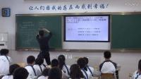 人教A版高中數學必修四1.3《三角函數的誘導公式》課堂教學視頻實錄-符欽滎