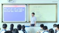 人教A版高中數學必修四1.3《三角函數的誘導公式-二》課堂教學視頻實錄-劉次律