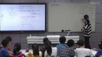 人教版高中數學必修四1.2.3《同角三角函數的基本關系》課堂教學視頻實錄-陳雅雅