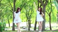 SNH48张昕和许杨玉琢宅舞《在同一个地方》