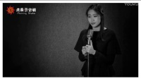 华东师范大学十大歌手亚军许多唯美翻唱《岁月神偷》超好听!