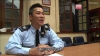 【香港警察YouTube】单位特辑-冲锋队 下