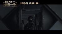 """《星球大戰外傳:俠盜一号》主演花式""""受虐"""" 片場特輯曝幕後艱辛"""