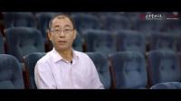 光华微课堂 | 姜国华:新常态下的价值投资及财富管理