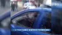 1月2日,黑龙江鸡西市区惊现私家车疯狂撞击警车的一幕,车辆被逼停后该车女司机又持菜刀对警车进行砍砸。