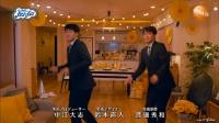 石田ゆり子「恋ダンス」〜ぴったんこカンカン[リアル音源]【HD】