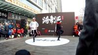 中国北部地区跨年派成人组二轮18进9 范汇鑫VS燕松