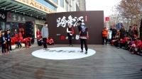 中国北部地区跨年派成人组二轮18进9 凌冽VS航纸