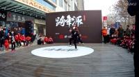 中国北部地区跨年派成人组二轮18进9 周子浩VS杨越