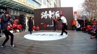 中国北部地区跨年派成人组二轮18进9 苏克VS大雨