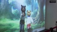 百变动物秀  儿童体感互动投影游戏 淘气堡投影 互动投影乐园