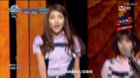 GFriend 你还有我 - M!Countdown 现场版 中文字幕 160721 MV