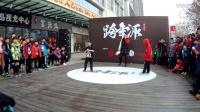 中国北部地区跨年派儿童组三轮 19号VS07号