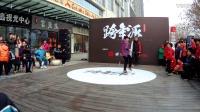 中国北部地区跨年派儿童组三轮 01号VS11号