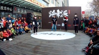 中国北部地区跨年派成人组三轮9进3 凌冽VS牛牛VS杨越