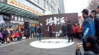 中国北部地区跨年派 方丈VS曳猫