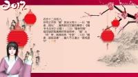 品味中华风俗节日第二十一期(腊八节)