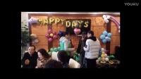 感谢亲朋好友光临谢勇媛媛女儿谢宇星辰宝宝宴,荣昌香国酒店现场20170101