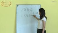 李培筠呼吸控制法3